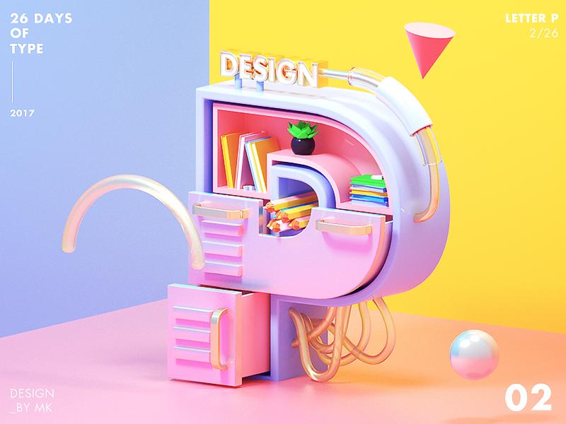 tendencias 2019 diseño gráfico